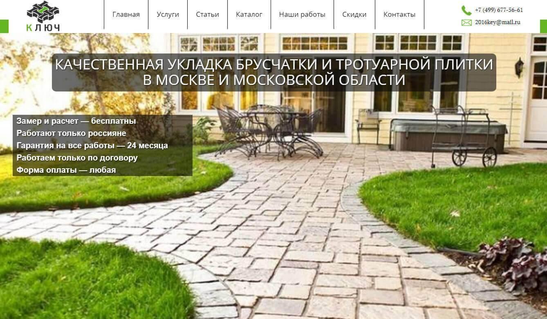 Создание адаптивной версии сайта